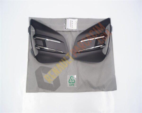 Clio 5 Sis Far Kapağı Sissiz Nikelajlı 263313919R